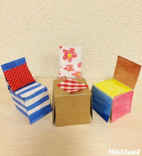 ミニチュアテーブルセット〜ごっこ遊びにもってこいの製作遊び〜