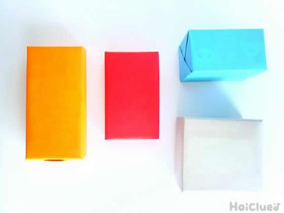 空き箱を色画用紙で包んだ写真