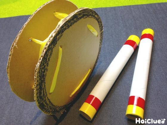 ダンボール製の手作り太鼓の写真