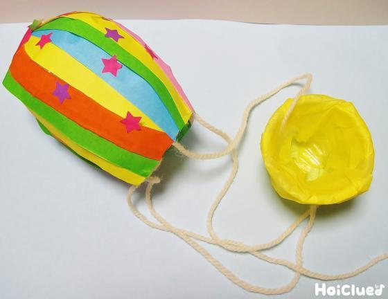 紐で気球と繋げた写真