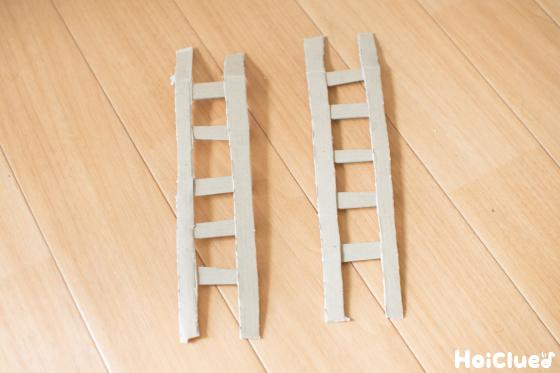 梯子を作った写真