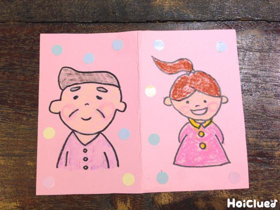 カードに絵を描いた写真