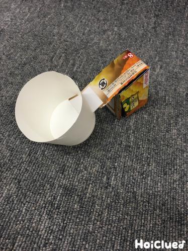 紙コップを空き箱を繋げた写真