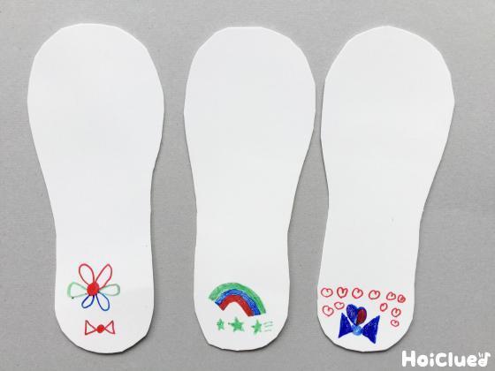 足型を作り絵を描いた写真