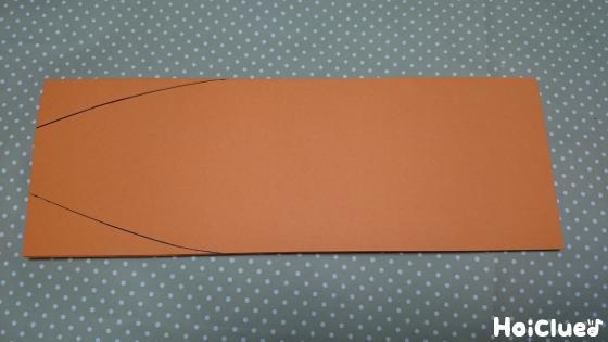 オレンジ色の色画用紙をカットした写真
