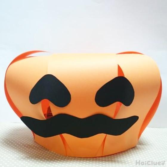 ポワポワかぼちゃの帽子〜ハロウィンにぴったりの仮装アイテム〜