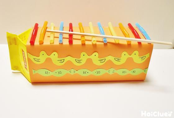 牛乳パックdeギロ〜幅広い年齢で楽しめる手作り楽器〜