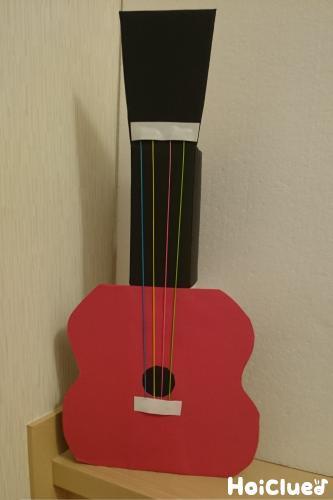 本物そっくりギター〜ミュージシャン気分が味わえる手作り楽器〜