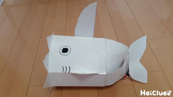 ガブリッ!サメ帽子〜身近な材料たったひとつで楽しめる製作遊び〜