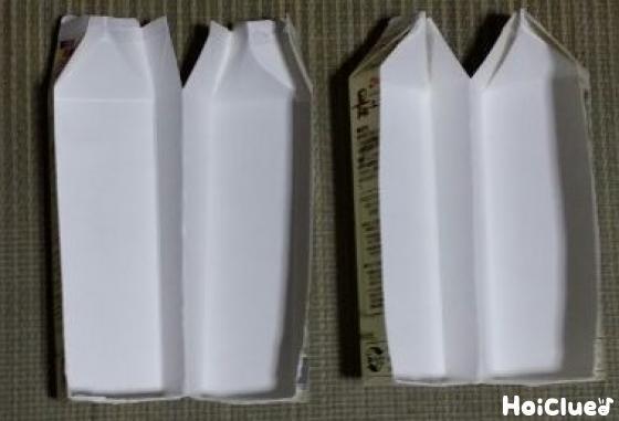 牛乳パックを縦に切った写真