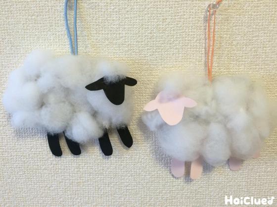 綿でモコモコあったかひつじ〜素材を活かした製作遊び〜