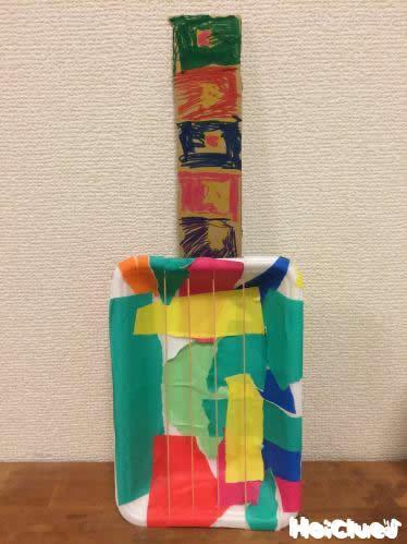 ちぎって貼ってカラフルギター〜3つの素材でできちゃう手作り楽器