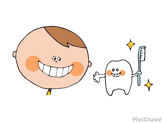 【保健コラム】歯についた見えない汚れを見てみよう!〜1年を通した虫歯予防実践<第2弾>〜