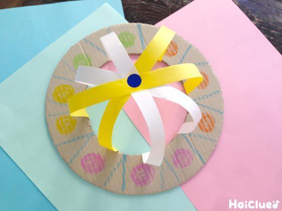 手作りオシャレ帽子〜たった2つの材料で楽しめる製作遊び〜