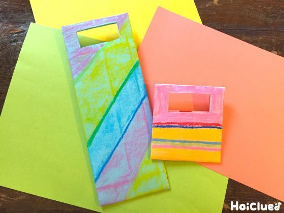 画用紙deおでかけバック〜たったのひとつの材料で楽しめる手作りアイテム〜