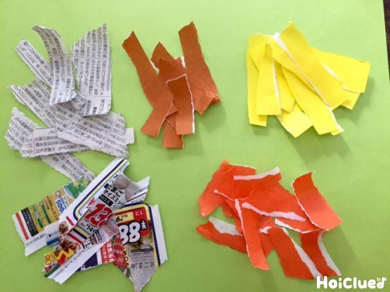 新聞紙や色紙やちらしをビリビリに破いた写真