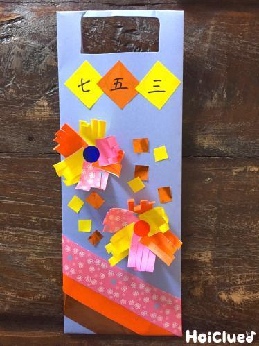 千歳飴袋に折り紙のパーツをお花型に貼り付けた写真