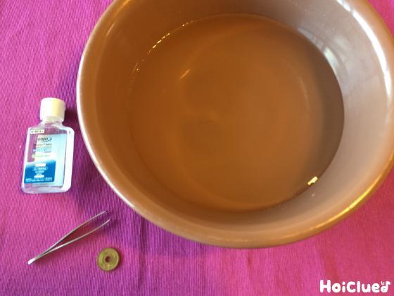 お湯、アルコール、ピンセット、五円玉の写真