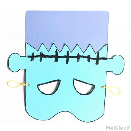 こわ〜い怪物!フランケンお面〜画用紙で楽しむ手作り変身アイテム〜