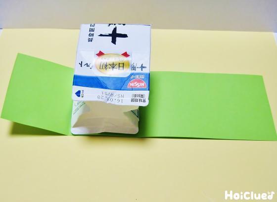 牛乳パックを色画用紙で包んだ写真