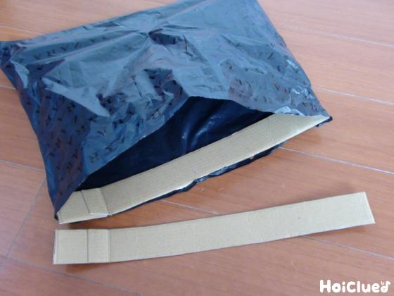 ビニール袋をの切り口に厚紙を貼り付けた写真
