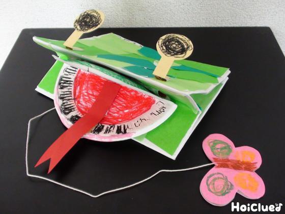 腹ぺこパックンかえる〜紙袋×紙皿で楽しむ製作遊び〜