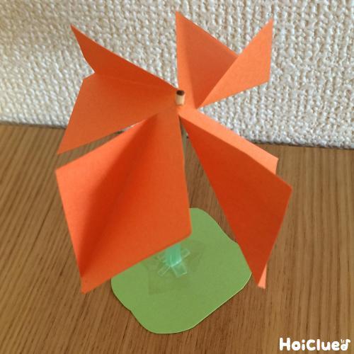 完成した風車の写真