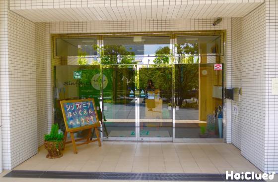 保育園の玄関写真