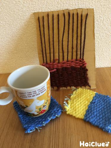 毛糸の手織りコースター〜ダンボール織り機で楽しむ製作遊び〜