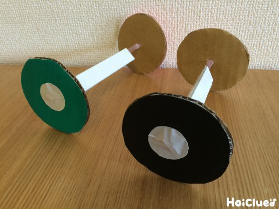 ダンボール×ストロータイヤ〜身近な材料で楽しむ製作遊び〜
