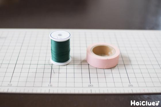 糸とマスキングテープの写真