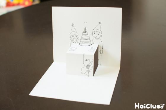 【工作コラム】かんたん!「机」の飛び出すカード!〜素材/画用紙