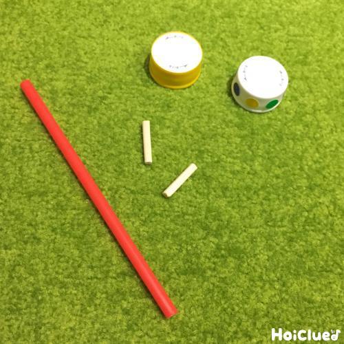 プッと一息!割り箸玉〜身近な材料で楽しめる的当て遊び〜