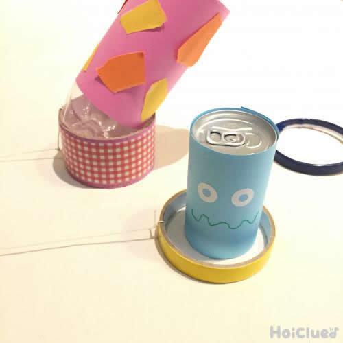 セロハンテープの芯にタコ糸を結び付け中に缶などを入れた写真