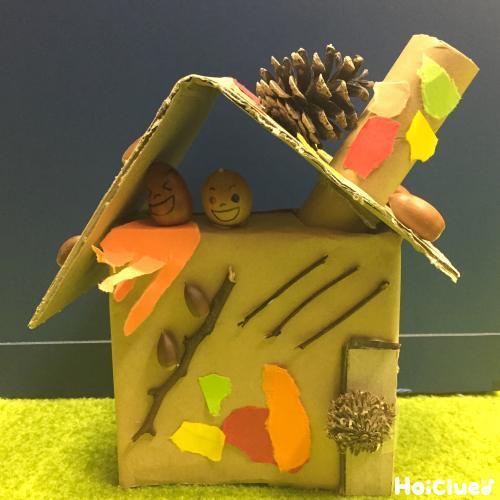 自分の想像するお家を作ってみよう♪