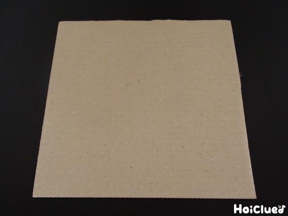 正方形に切ったダンボールの写真
