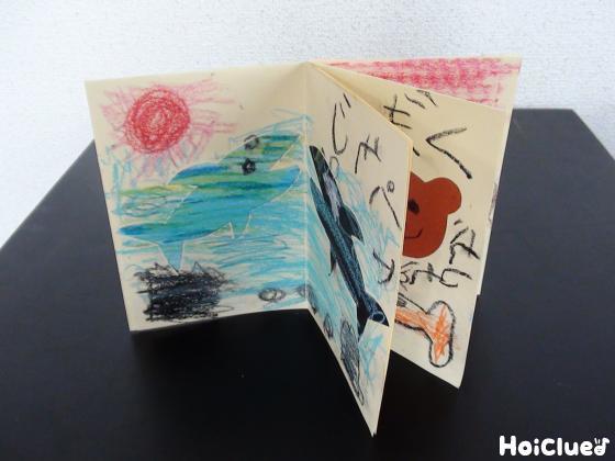ミニサイズのオリジナル絵本〜画用紙から生まれた手作り絵本〜