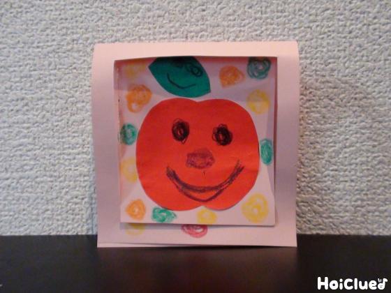 食べられちゃった!変身リンゴ〜画用紙だけで楽しめる製作遊び〜