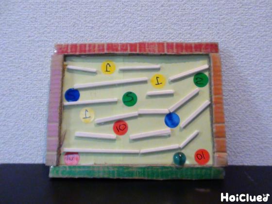 点数をゲット!ビー玉ラリー〜繰り返し楽しめるおもしろ手作りゲーム〜