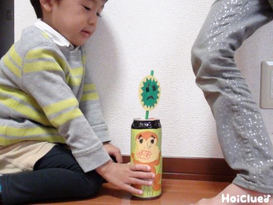 完成したおもちゃで遊ぶ子どもたちの様子