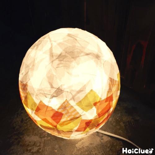 手作り和紙ランプ〜張り子で楽しむ製作遊び〜