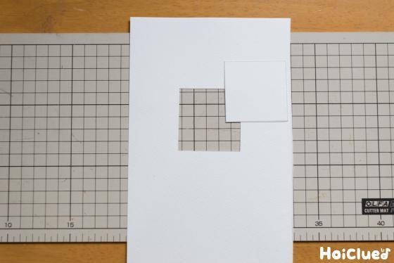 画用紙を四角く切り取っている写真