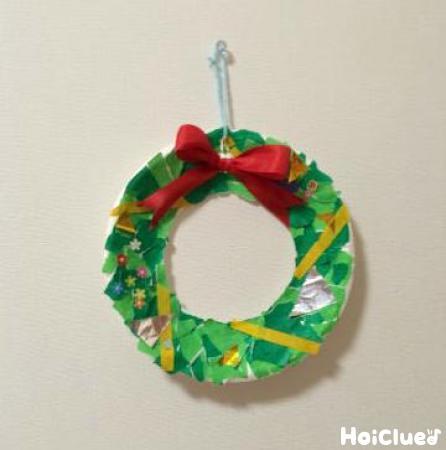 びりぺたクリスマスリース〜紙皿で楽しむ手作りリース〜