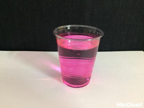 色水のように見える写真