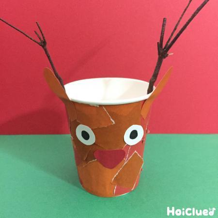 紙コップトナカイ〜自然の素材を生かしたクリスマス製作〜