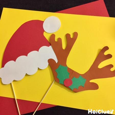 サンタ&トナカイスティック〜クリスマス会にぴったりの変身アイテム〜