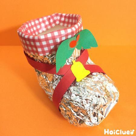 キラキラクリスマスブーツ〜身近な材料で楽しむクリスマスの製作遊び〜