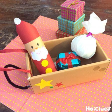 引っぱれ!サンタさんのソリ〜クリスマスにちなんだ製作遊び〜
