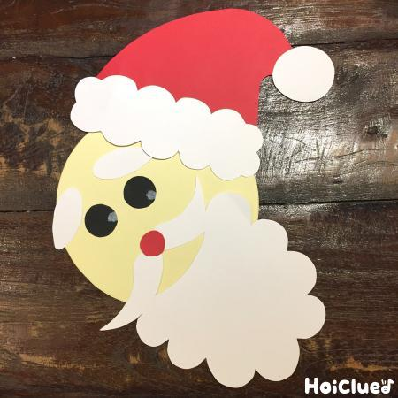 サンタクロース福笑い〜クリスマスにちなんだ手作りおもちゃ〜