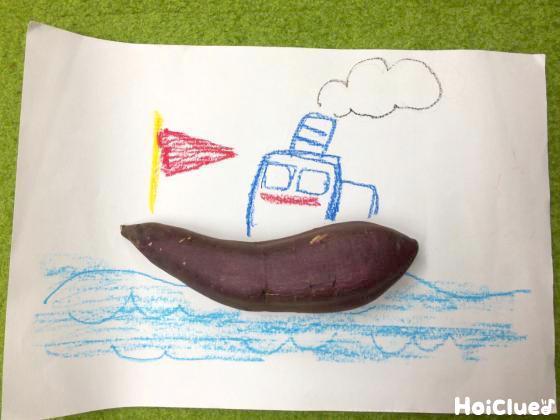 お絵かきとサツマイモを組合せて船にした写真